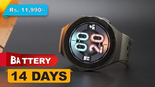 HUAWEI Watch GT 2e is it worth it for Rs. 11,990? (check offers)