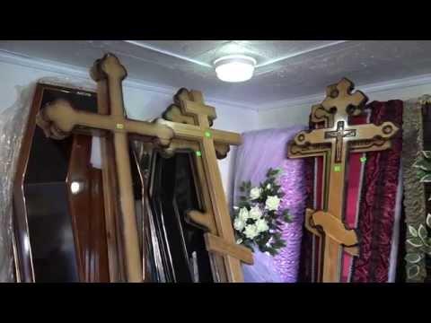Ритуал-NVR. Новороссийск. Перевозка тел умерших. Кресты, гробы, венки