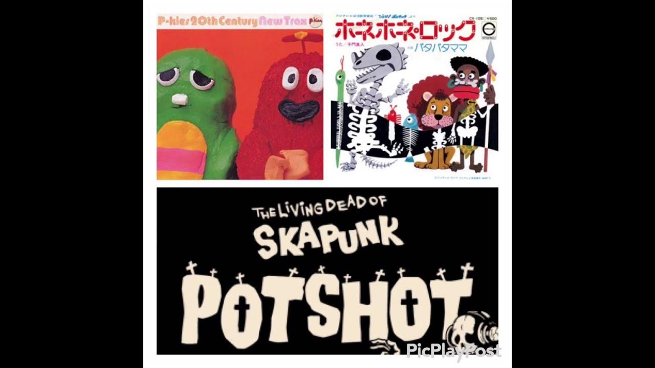 PotShot - ホネホネロック - You...