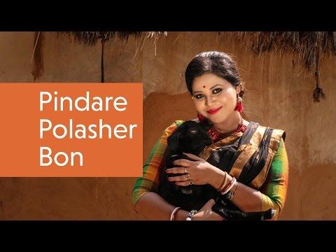 Pindare Polasher Bon  |  Snita
