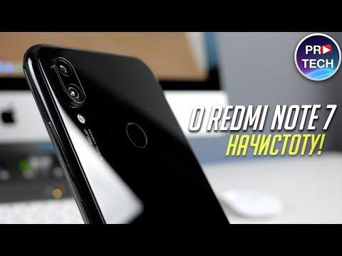Обзор Redmi Note 7 от Xiaomi