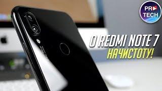 Redmi Note 7 от Xiaomi: бюджетное может быть хорошим? Обзор и опыт использования!