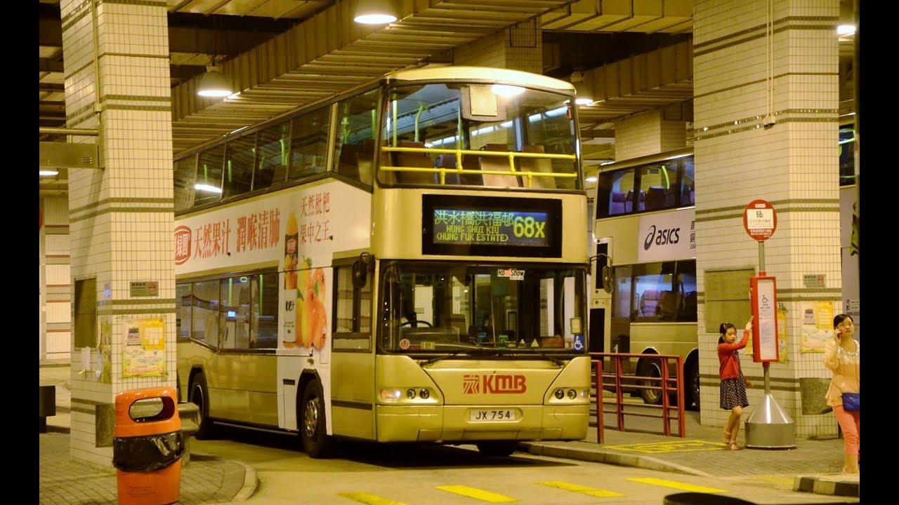 Hong Kong Bus KMB AP151 @ 68X 九巴 Neoplan Centroliner 怡閣苑 - 大欖隧道 - YouTube