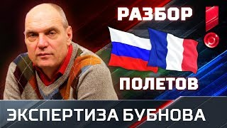 Александр Бубнов: «Согласен, это слабейшая сборная России в истории»