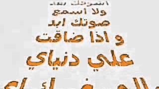 كلمات اغنية اذا ناوي تروح