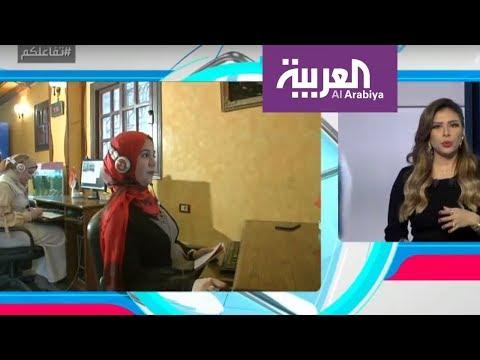 تفاعلكم : إذاعة خاصة للمطلقات في مصر  - نشر قبل 2 ساعة