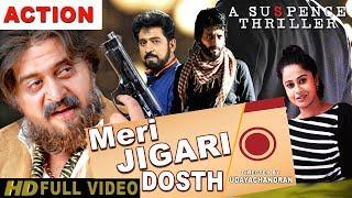 crime thriller hindi movies