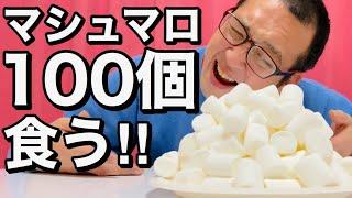 底チャンネル #岩川さん #働かないおじさん 底男から皆さんへ ホワイトデーのお返し企画です。