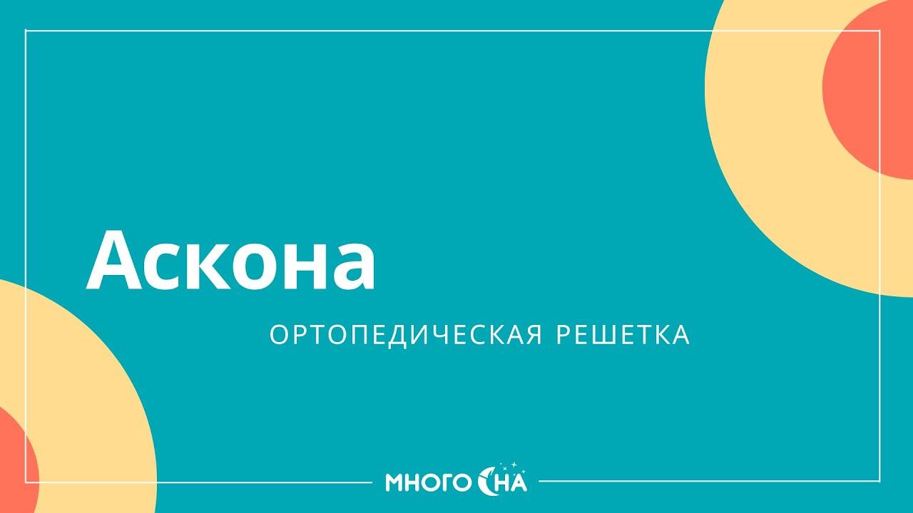 Официальный сайт торговой марки