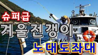 통영 좌대낚시-부광호좌대에서 전갱이낚시,고등어낚시//오…