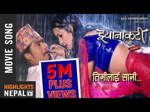 TIMILAI SAANI | New Nepali Movie JHYANAKUTI Song 2017 Ft. Saugat Malla, Benisha Hamal