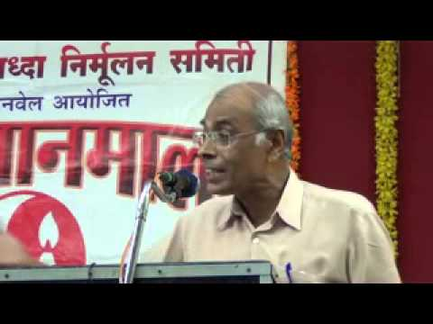 Speech by Dr Narendra Dabholkar at Panvel