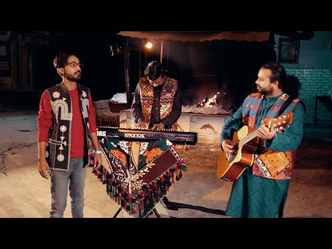 Jeevay Jeevay Balochistan | Flame Band | Official Music Video