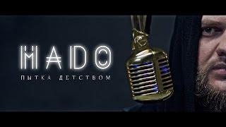 Mado - Пытка детством(Official Video)(18+)