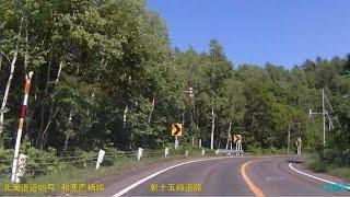【車載動画】北海道道99号 和寒鷹栖線 鷹栖峠 新十五線道路(早送り)