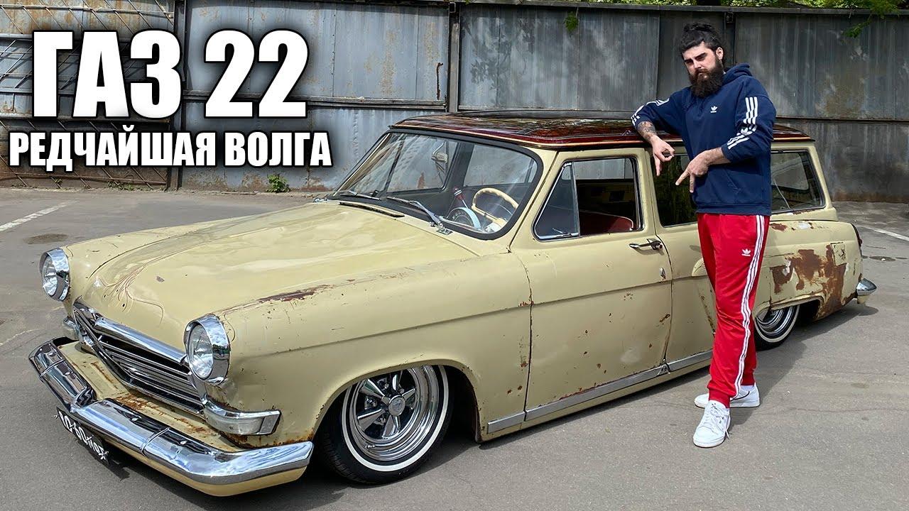 Самая редкая советская машина!