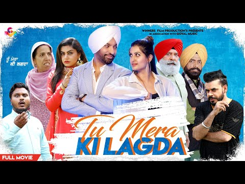 New Punjabi Movie 2021 | Tu Mera Ki Lagda | Latest Punjabi Movies 2021 Full Movie | Goyal Music