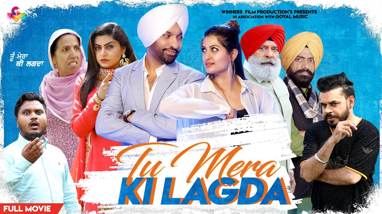 Download New Punjabi Movie 2021 | Tu Mera Ki Lagda | Latest Punjabi Movies 2021 Full Movie | Goyal Music
