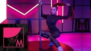 Milica Pavlovic  Ne secam se  (Official Video 2018)