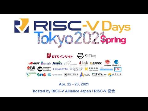 RISC-V Days Tokyo 2021 Spring「RISC-Vを用いたソフトウェア開発をサポートするグローバルスタンダードの統合開発環境」松田直樹 | IARシステムズ アカウントマネージャ