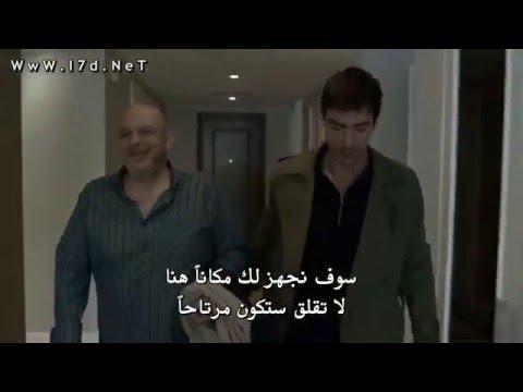 Download فرات مسلسل الرحمة Merhamet 11 blm Firat
