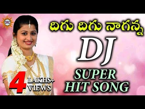 Dhigu Dhigu Naganna DJ Super Hit Song || Disco Recording Company