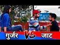 Gujjar vs Jaat ( इन्तकाम ) | Thukra Ke Mera Pyaar Mera Inteqam Dekhegi | Robinhood Gujjar