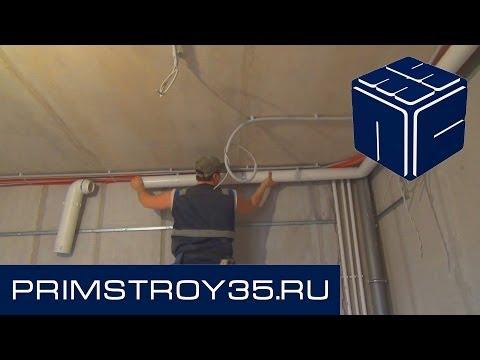 видео: Ремонт квартир - Вентиляция в квартире