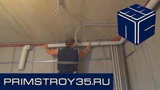 Ремонт квартир - Вентиляция в квартире(http://www.primstroy35.ru Данный ролик мы посвятим вентиляции именно в квартире, так как считаем эту тему очень актуаль..., 2014-05-02T19:31:33.000Z)