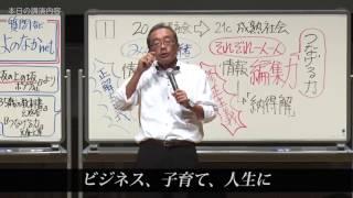 「クロシング」は慶應義塾の社会人教育機関、慶應丸の内シティキャンパ...