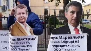 Интервью с обманутыми дольщиками МЖК Ванино