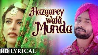 hazaarey wala munda official lyrical video satinder sartaaj new punjabi songs 2016