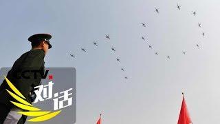 《对话》 20191013 大国利器:逐梦苍穹| CCTV财经