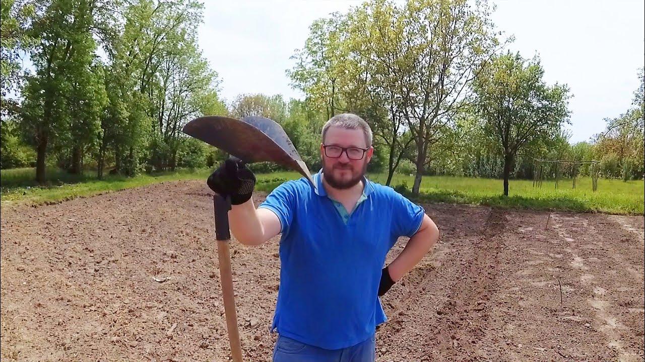 Как посадить огород чтобы не болела спина.