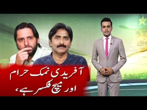 "Shahid Afridi is ""Namak Haram"" Javed Miandad 