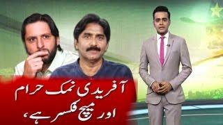 "Shahid Afridi is ""Namak Haram"" Javed Miandad | Sports News | 9 October 2016"
