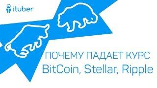 Выгодный обмен криптовалют | BTC Banker | Лучший курс продажи bitcoin | Telegram bot