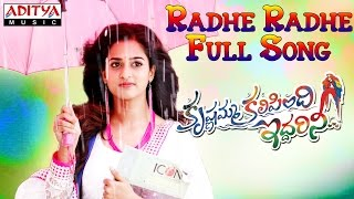 Radhe Radhe Full Song II Krishnamma Kalipindi Iddarini Movie II Sudheer Babu, Nanditha