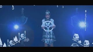 「まよなかさんぽ」ミュージックビデオ 映像監督:山本勲 まよなかさん...