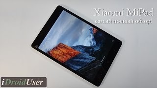 Xiaomi MiPad - каков он спустя 1 год? Самый полный обзор и опыт использования!