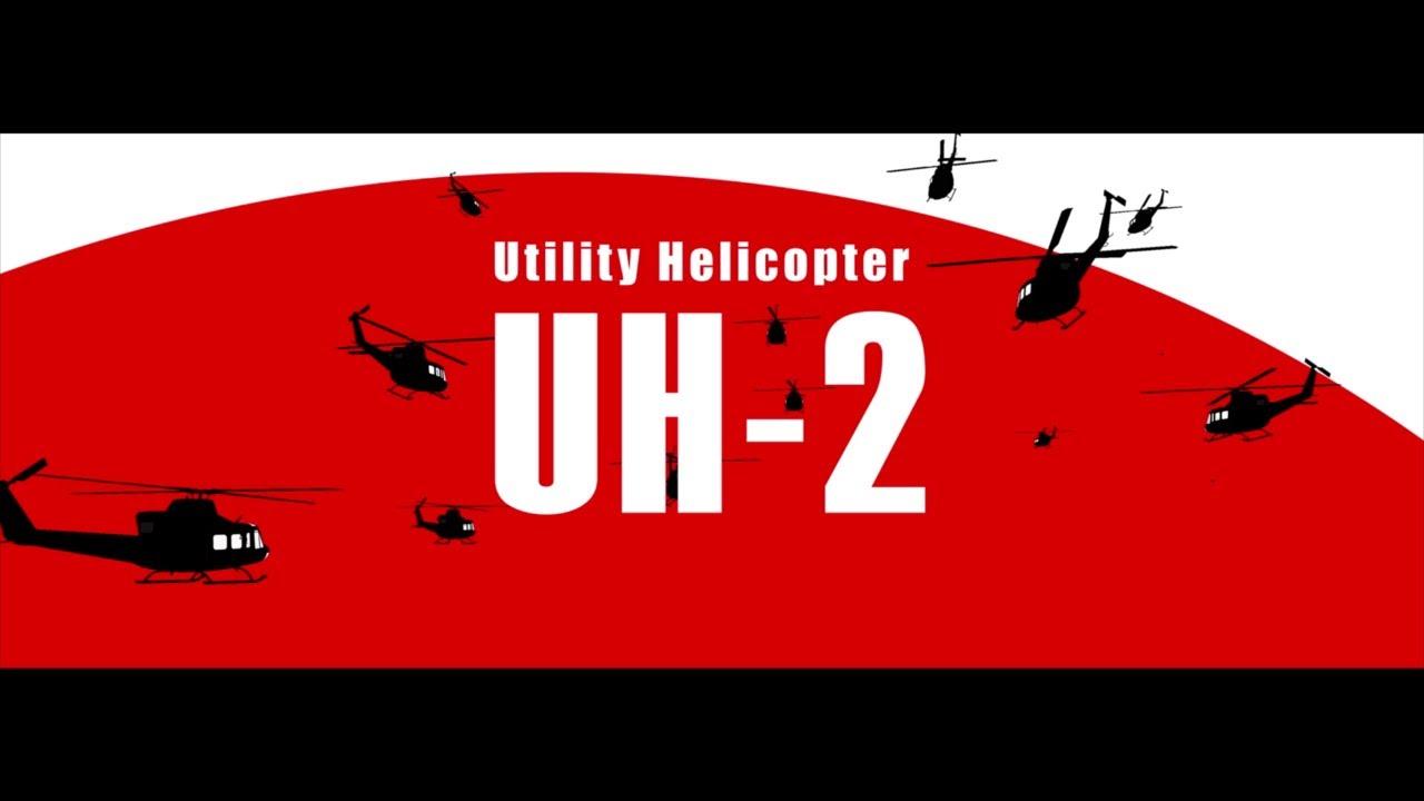 SHIN UCHI; Utility Helicopter UH-2