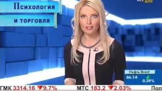 Психология и торговля.(http://inmarket.biz., 2011-02-07T00:23:53.000Z)