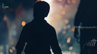 MAGAJAATHI Lyrical video song | Rahul Sipligunj | MVKpresents | mass song