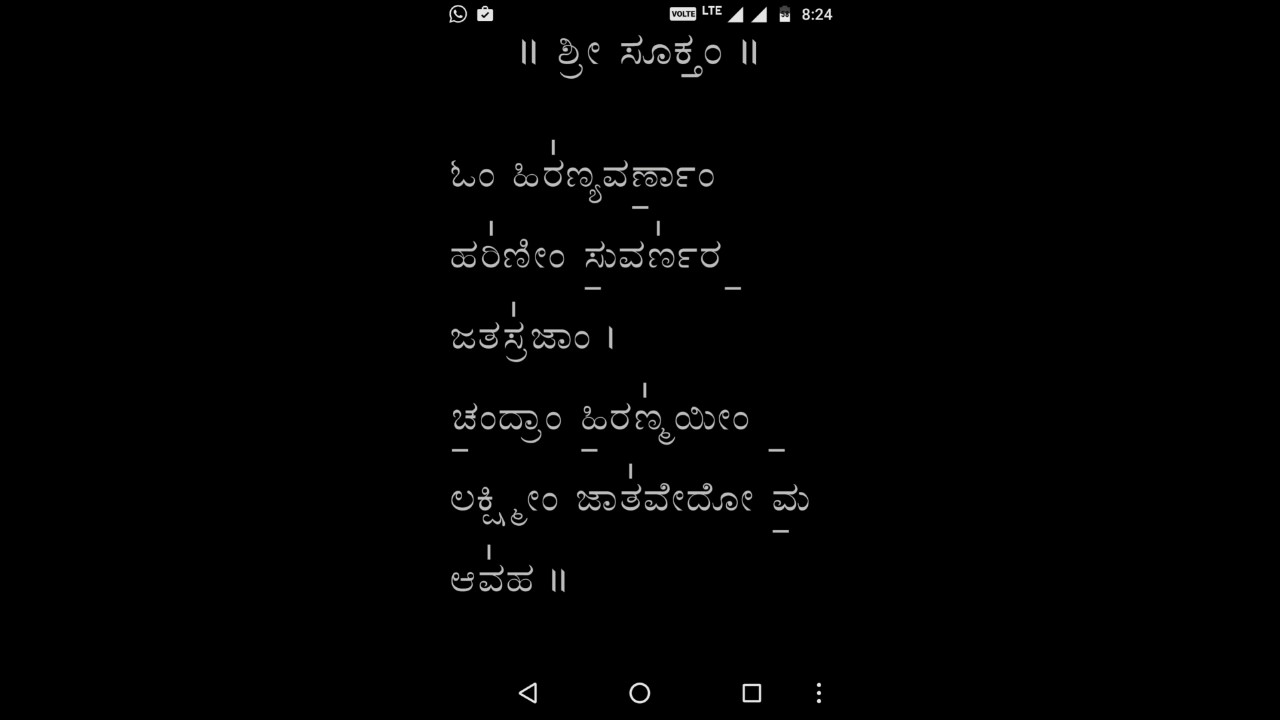 Shri suktham with kannada lyrics youtube shri suktham with kannada lyrics fandeluxe Choice Image