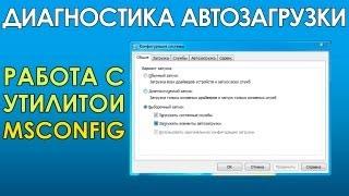 видео Как самостоятельно отключить файрвол (Firewall) в ОС Windows 7
