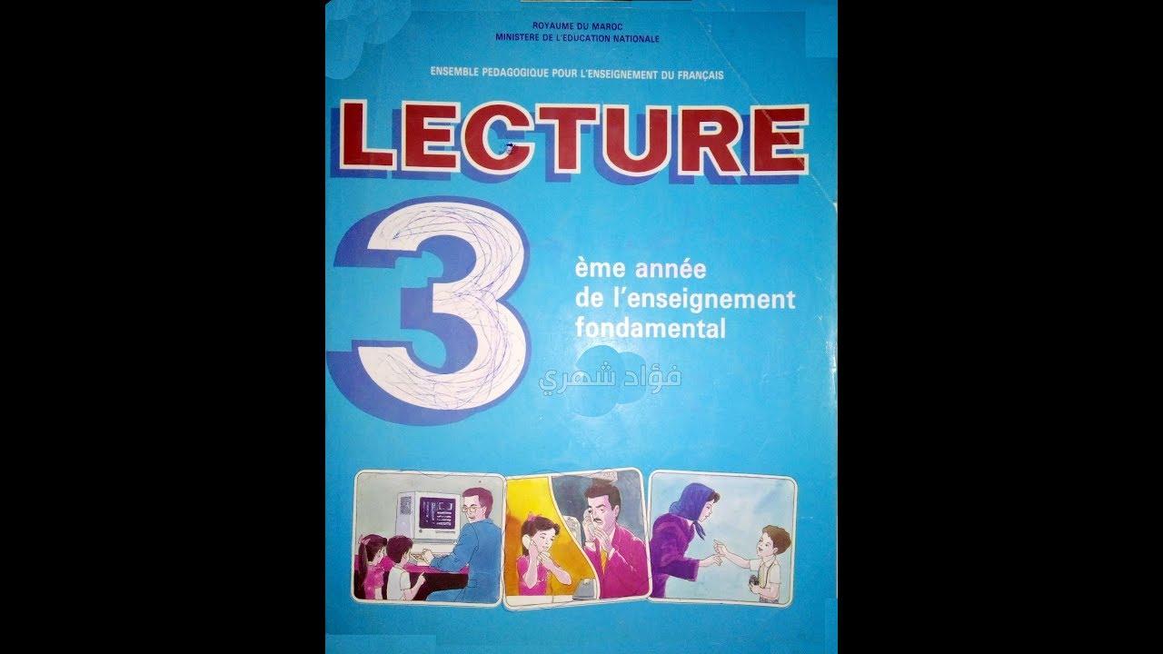 Livre De Lecture 3eme Annee De L Enseignement Fondamental Maroc 90 S Extraits