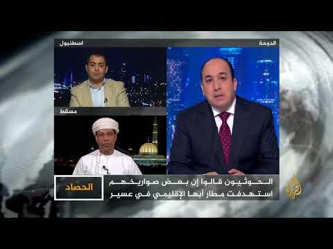 الحصاد - الحرب في اليمن.. رسائل صواريخ الحوثيين