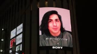 Porter Robinson & madeon Shelter the Animation, Premiere in Shibuya Tokyo