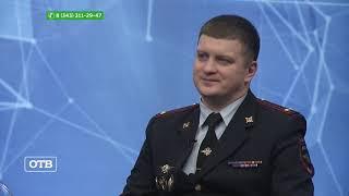Комендантский патруль