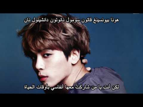 Jonghyun - Elevator - Arabic sub + نطق